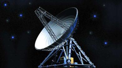 Япония установит радар слежения за космическим мусором