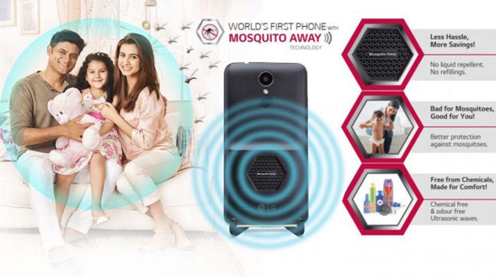 Смартфон LG может отпугивать комаров