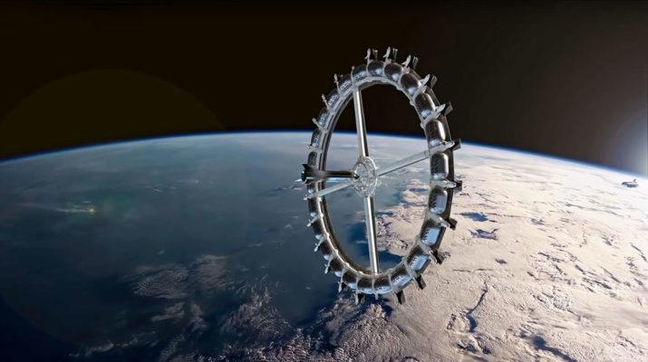 Какой дизайн у космического отеля в ближайшем будущем